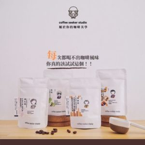 Coffee Seeker Studio 咖啡行者