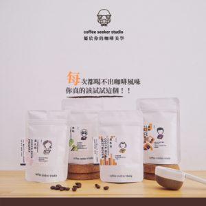 Coffee seeker studio
